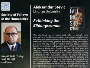 April 9: Aleksandar Stević – Rethinking the Bildungsroman