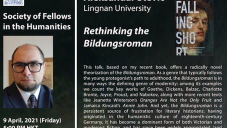 April 9: Aleksandar Stević – Rethinking the Bildungsroman