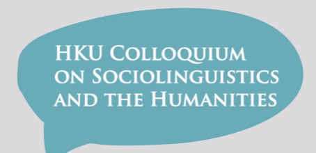 March 26: HKU Colloquium on Sociolinguistics and the Humanities