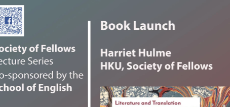 "November 29: Harriet Hulme Book Launch – ""Ethics and Aesthetics of Translation"""