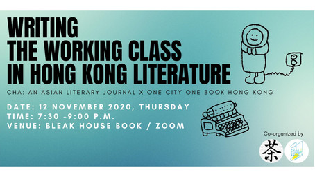 November 12: Nicholas Y. H. Wong – Writing the Working Class in Hong Kong Literature