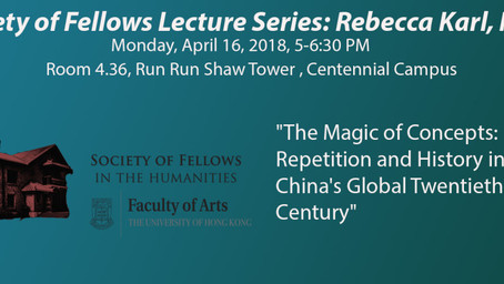 April 16: Rebecca Karl, NYU/CUHK, The Magic of Concepts
