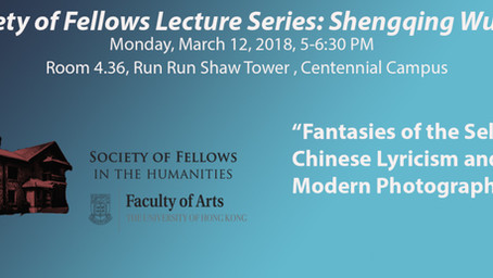"March 12: Shengqing Wu (HKUST) ""Fantasies of the Self: Chinese Lyricism and Modern Photography"""