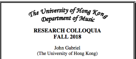 November 14: John Gabriel – From Musical Scenery to Sonic Dramaturgy