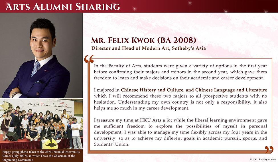 Arts Alumni Sharing_Felix.jpg