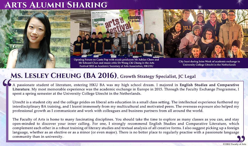 Arts Alumni Sharing_Leslie.jpg