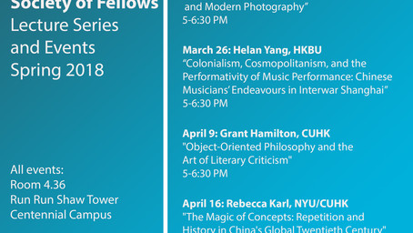 Society of Fellows 2018 Spring Semester Events and Lecture Series