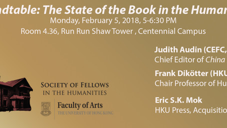 Roundtable – The State of the Book in Humanities