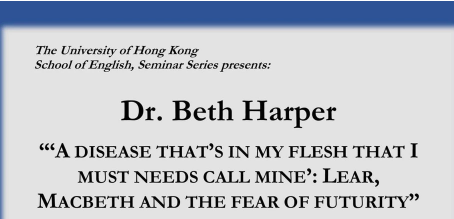 February 14: Beth Harper – 'A disease that's in my flesh which I must needs call mine'