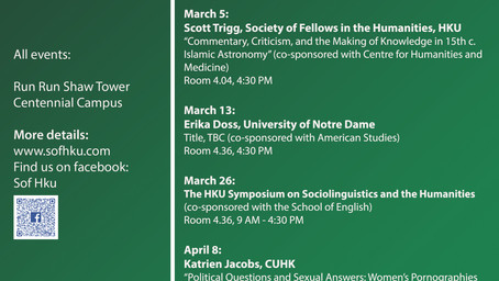 Society of Fellows in the Humanities: Spring Programme