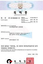 新戊二醇(Neopentyl glycol)专利证