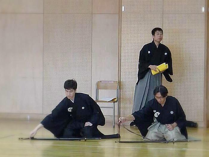Reiho, during Shinsa