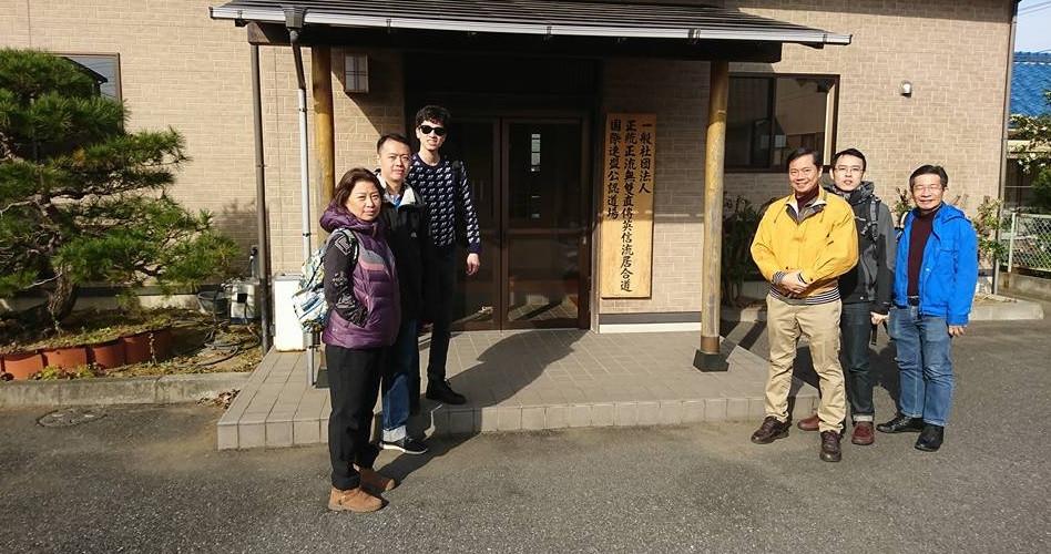 Team @ Kisarazu Genshinkan Dojo entrance. (L to R: Noi, Rei. Warren, Tommy, Valrth, Mr. Law)