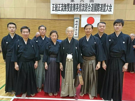 Nov 2017 Japan Taikai (Part 2)