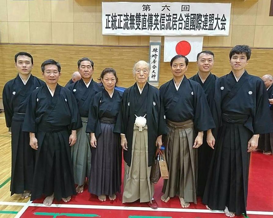 Singapore members with Esaka Sensei