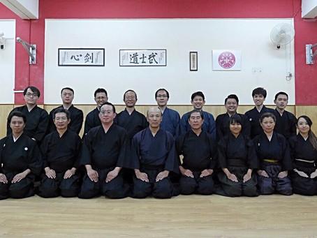 Matsumoto Sensei's Keiko Session
