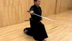 Hatsu Geiko (初稽古)