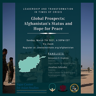 Copy of DPE Afghanistan Event.png