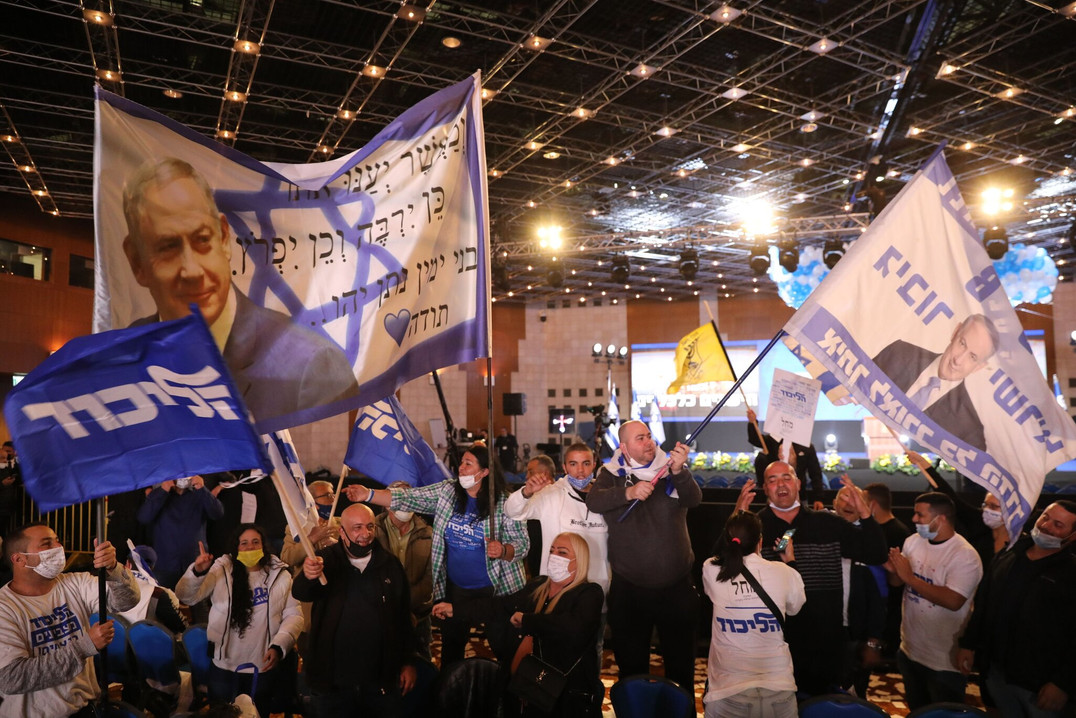 Netanyahu Rally Tues Night.jpg