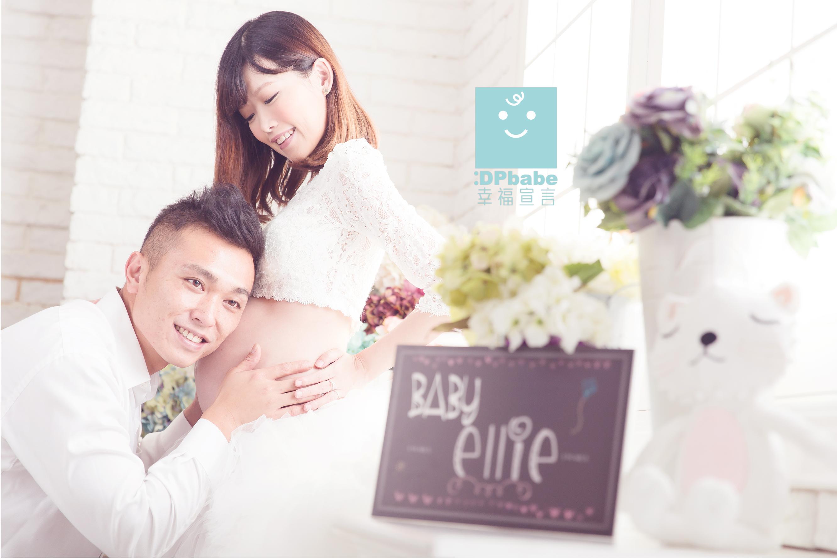 Emmy & Edward - Pregnancy3