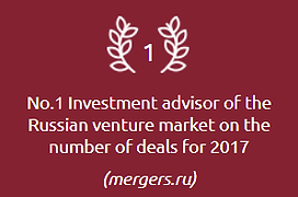 Top investment advisor for venture capital market