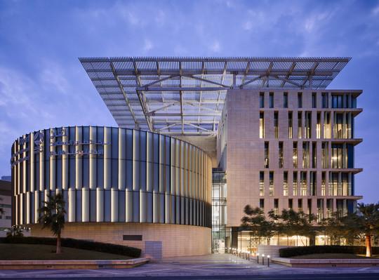 Hamad Medical City Simulation Center