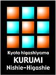 ロゴnishi-higashi.jpg