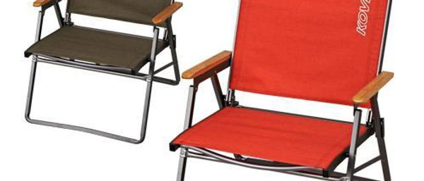 Titan Flat Chair