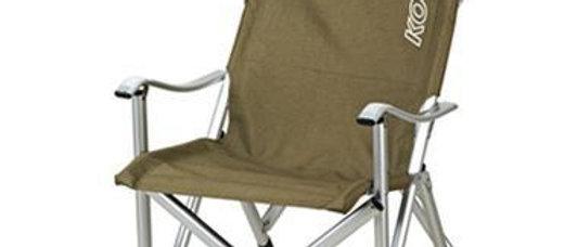 Field Luxury Chair