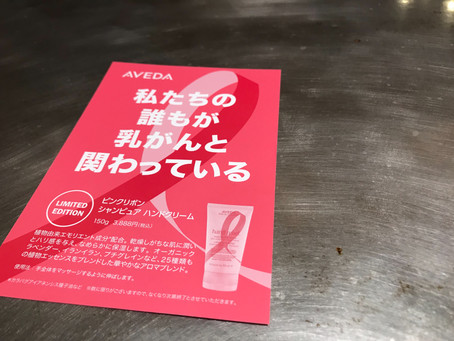 10月のキャンペーン(・∀・)