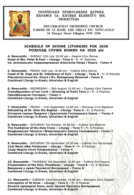 Divine Liturgy roster Newcastle 2020.jpg