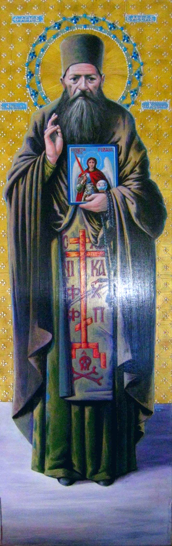 St Savvas Painted by Christos Stylos