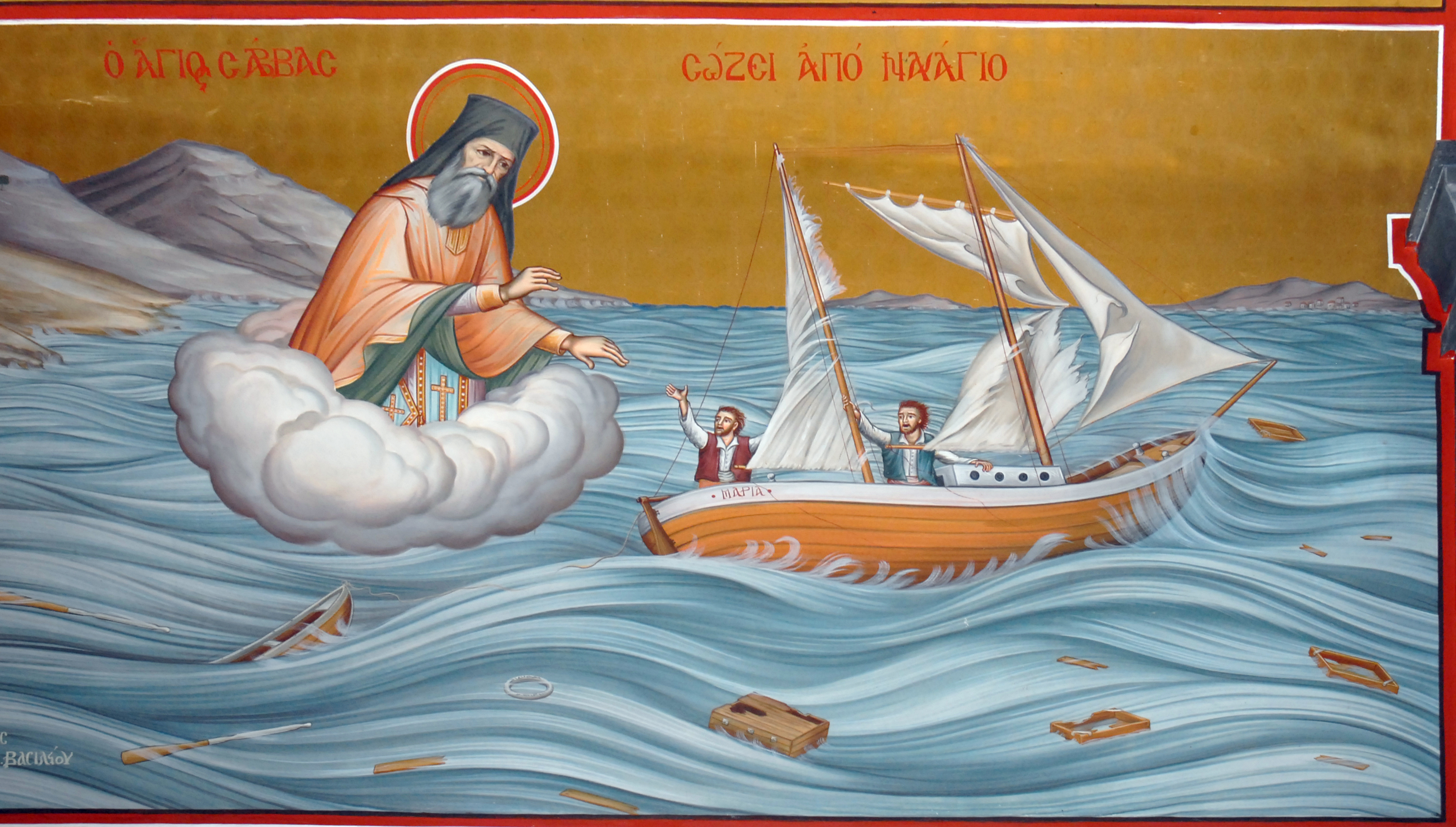 St Savvas of Kalymnos miracle at sea