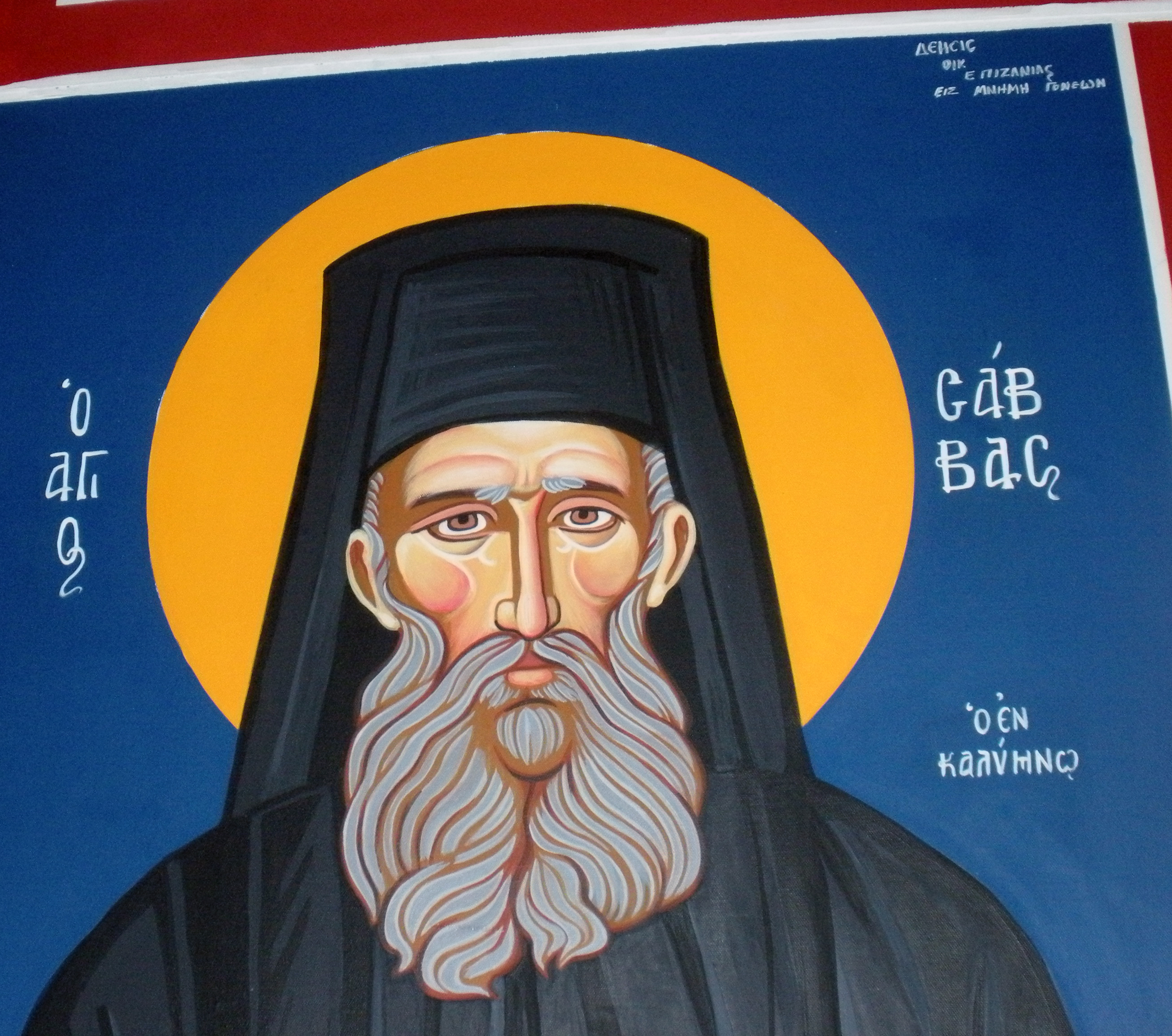 Saint Savvas of Kalymnos