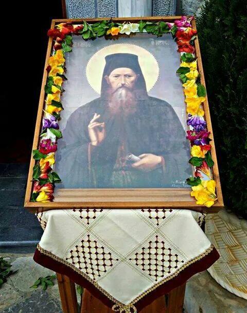 St Savvas icon