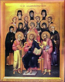 St Savvas of Kalymnos-Dodecanese