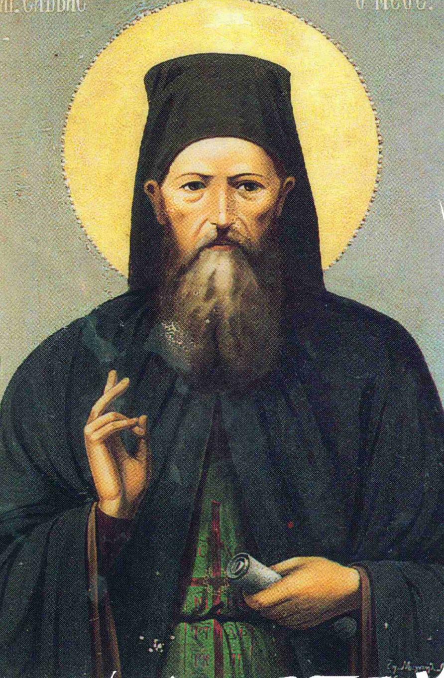 St Savvas of Kalymnos