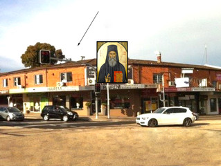Our New Premises & First Divine Liturgy Scheduled