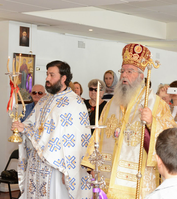 Fr Savas Pizanias with his Bishop