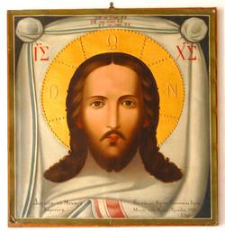 Saint Savvas agion mandilion