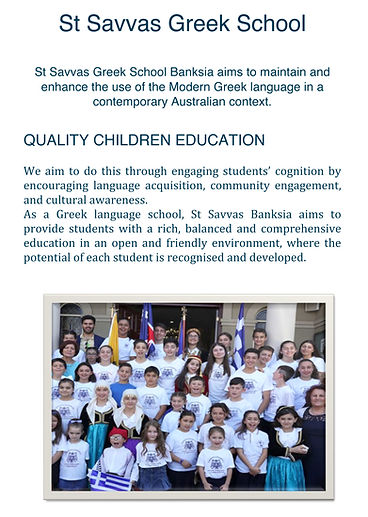 St Savvas Greek School.jpg