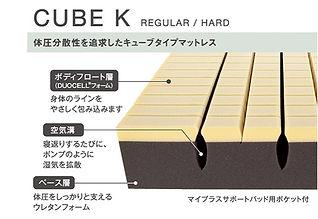 cuve01.jpg