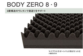body08.jpg