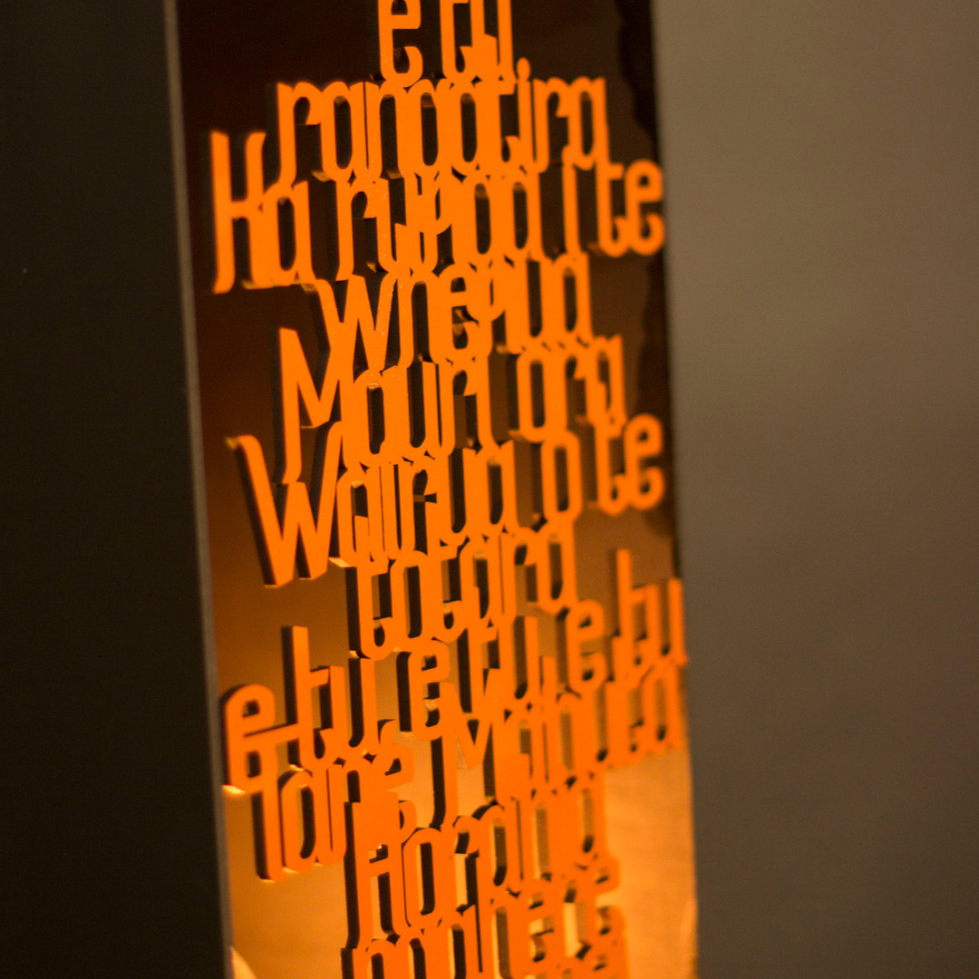 orange_lamp_MAR.jpg