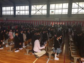 美山小学校入学式
