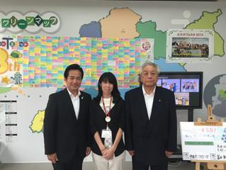 環境福祉委員会所管の公共施設を牛田委員長と廻りました。