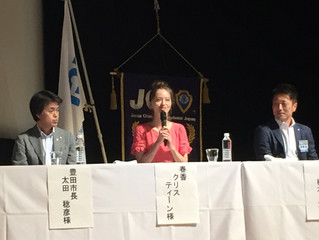 豊田青年会議所9月度例会