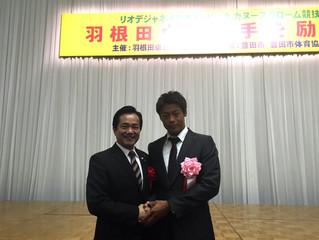 リオ五輪・羽根田卓也選手銅メダル