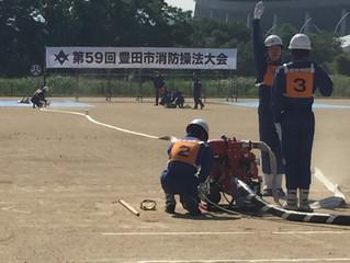 第59回豊田市消防操法大会