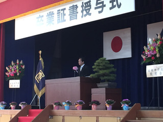 豊田市立逢妻中学校「卒業式」